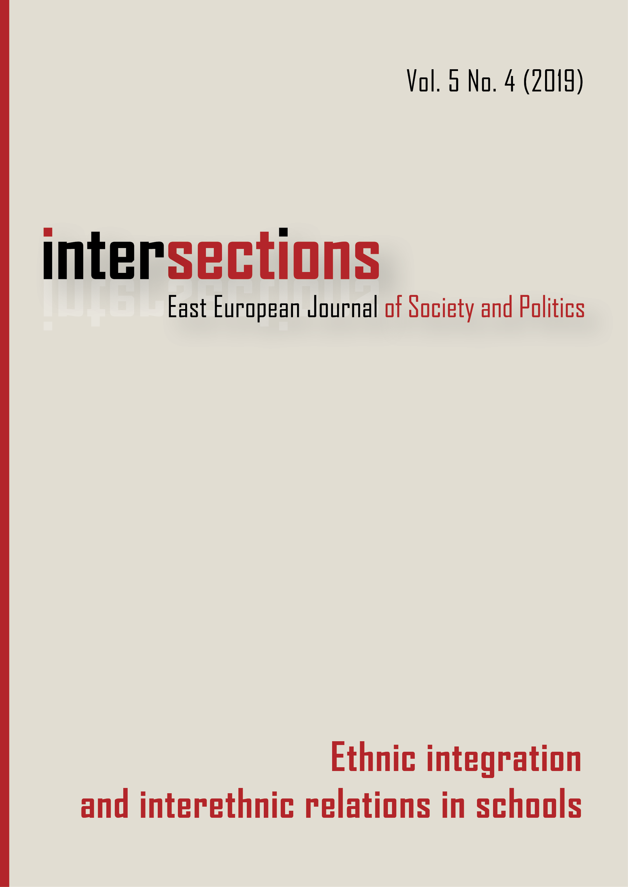 View Vol. 5 No. 4 (2019): Ethnic Integration and Interethnic Relations in Schools